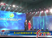 第七届中国创新创业大赛(福建赛区)决赛落幕