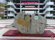 龙岩:教育事业蓬勃发展