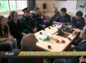 新罗警方成功规劝一名涉嫌诈骗网上在逃人员投案