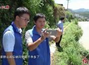 上杭:创新治水管水模式 河长制助推河长治