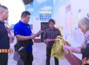 漳平西园:持续发力再掀扫黑除恶宣传高潮