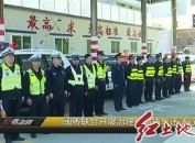 闽粤联合开展治理公路货车违法行为