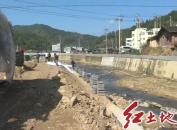 漳平灵地乡:大柏坑溪小流域水土流失综合治理项目有序推进