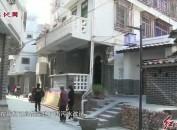 """龙岩中心城区""""美丽巷道""""石埕巷提升改造项目进入收尾阶段"""