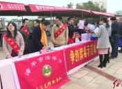"""漳平:开展""""宣讲到基层·法治进园区""""宣传活动"""