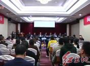 龙岩人民医院成功举办第二届闽西疼痛论坛