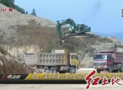 永定:靖永高速公路永定段加快推进 完成土建投资1.1亿元