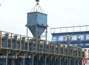 连城:集中式制梁场进入批量生产助力浦梅铁路建设