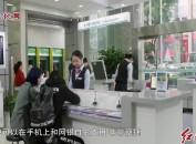 """邮储银行龙岩分行:服务""""小微 助力发展"""