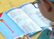 新罗:宪法宣传进校园法治文明伴成长