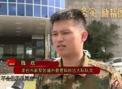 2019年1月19日闽西党旗红