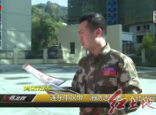 """莲东中队带""""消防志愿者""""入社区宣传"""