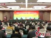 龙岩市海外联谊会第二届理事大会召开