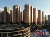 菏泽取消新购住房限制转让措施 广州紧跟其后微调楼市限购政策