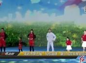 """龙岩市第三届""""儿歌盛典""""暨少儿跨年晚会圆满落幕"""