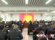 龙岩市律师行业举行党委揭牌仪式