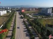 连城:签约新年首个汽车智能座舱系统生产线项目 总投资约10亿元