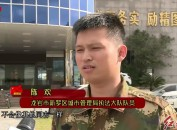 2019年1月20日闽西党旗红