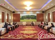 五届市政协第十九次主席会议召开