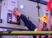 110千伏古田变电站二期扩建工程顺利送电投运