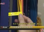 林志弘:科技通信战线上的尖兵