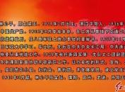 林心平:慷慨赴死的秋瑾式女英雄