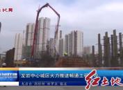 龙岩中心城区大力推进畅通工程建设