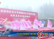 """紅色文藝輕騎兵""""進采地  新春祝福送村民"""