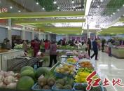"""新罗区市场监督管理局开展2019年食品安全""""迎春""""行动"""