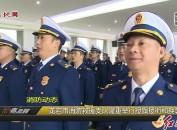 龙岩市消防救援支队隆重举行授旗授衔和换装仪式