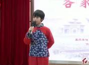 上杭:举办首届城区小学生客家方言比赛