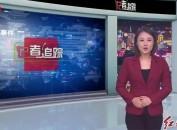 """""""红土安宁1号""""集中统一行动首战告捷"""