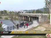 龙岩中心城区:莲南桥下穿栈道桥提前完工通行