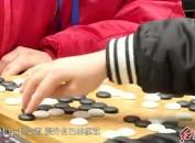 2018年龙岩市青少年围棋段级位赛成功举办