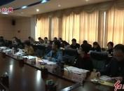 全省2019年度国家社科基金项目申报工作研讨会在龙岩学院举行
