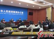 2019中国·漳平(永福)樱花国际马拉松赛即将开幕