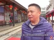 上杭古田:游人如织 红色旅游红红火火