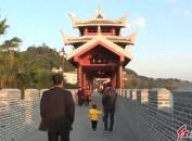 漳平市民:走栈道、逛公园健康过年