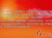 """坚贞不屈的""""红色大管家""""毛泽民"""