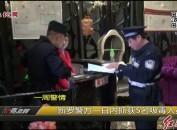 新罗警方一日内抓获5名吸毒人员
