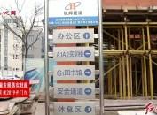 龙岩技师学院第二校区加快建设