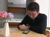 """新罗松涛社区:创新""""互联网+党建""""服务新模式 全面提升城市基层党建科学化水平"""