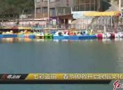 七彩蓝田:春节即将开启民俗文化盛宴