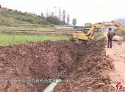 连城:加快推进城区第二水源北团取水工程项目建设