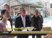 漳平桂林街道:积极开展电信网络新型违法犯罪高危人员劝返工作