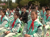 關注候鳥保護 關愛華南虎 共享和諧生態
