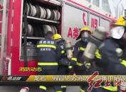 龍巖:假冒偽劣消防產品集中銷毀儀式