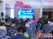 """上杭:舉行""""青年·杭川夢""""青年干部發展論壇"""