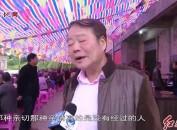 """廈門知青開展""""山海緣●武平行""""活動"""
