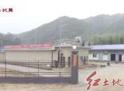 连城:建设16个乡(镇)污水处理设施 改善农村人居环境